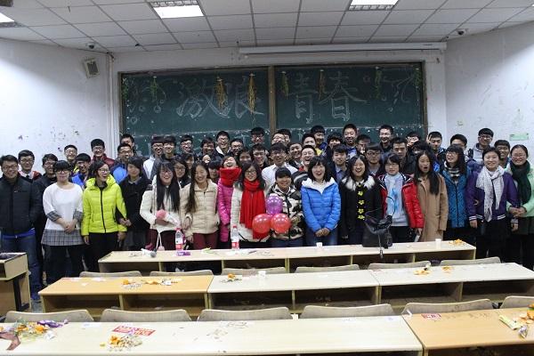 """青岛农业大学建工学院 - 新闻动态 - 建工社联举办"""""""""""