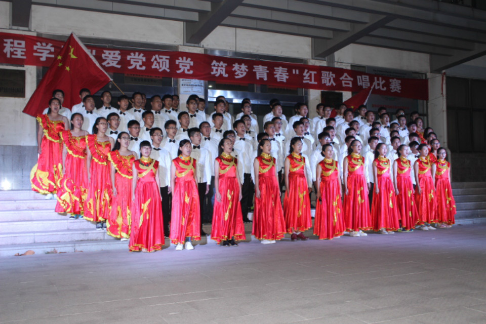 """建工学院举行""""爱党颂党 筑梦青春""""红歌合唱比赛图片"""
